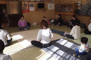 yogakihon.jpg
